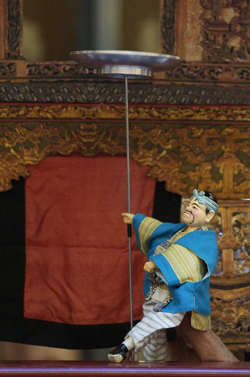 Taiyuan Puppet Theatre_Sea1 copy