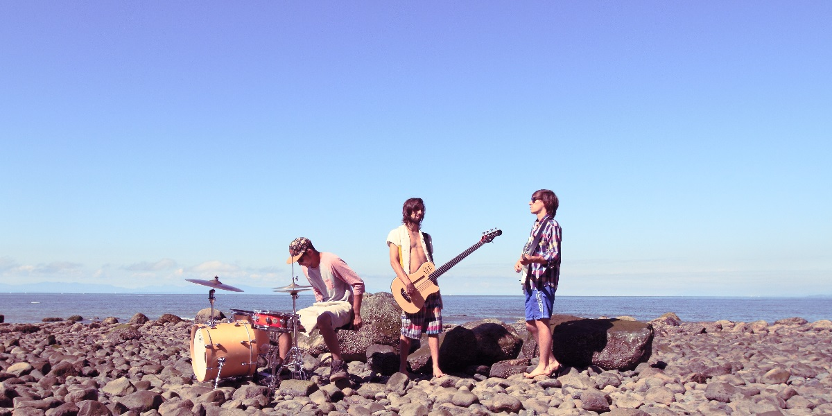 Redrick Sultan Band Pic - Wide Wreck Beach