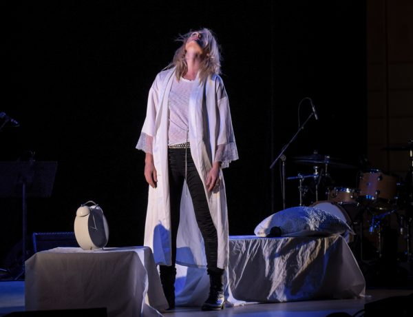 Emily Haines @ Chan Centre